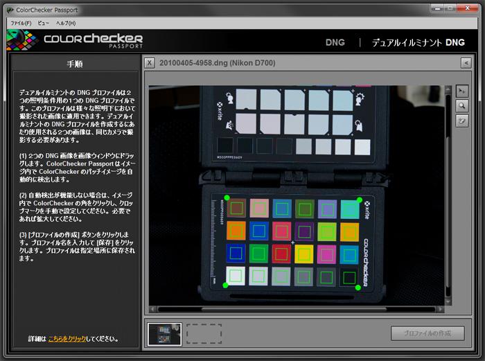 colorcheker