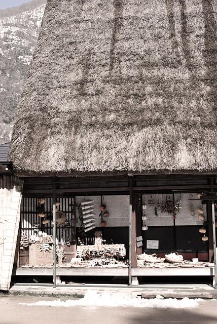五箇山菅沼集落の民芸品屋