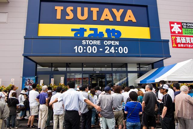 すみや三島店オープン