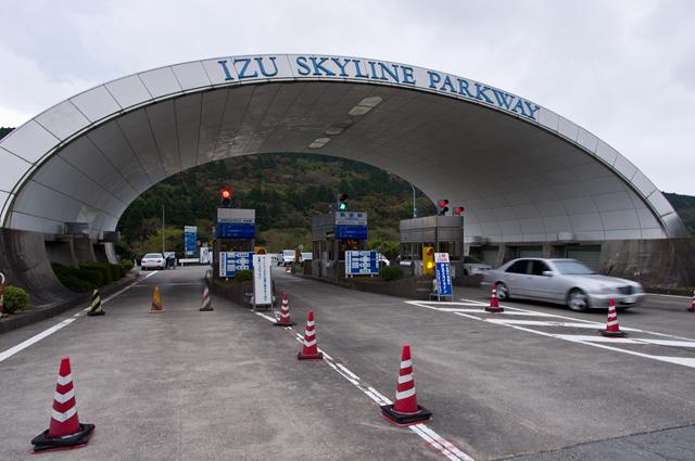 伊豆スカイライン・熱海峠IC入口