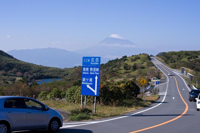 伊豆スカイライン・玄岳IC