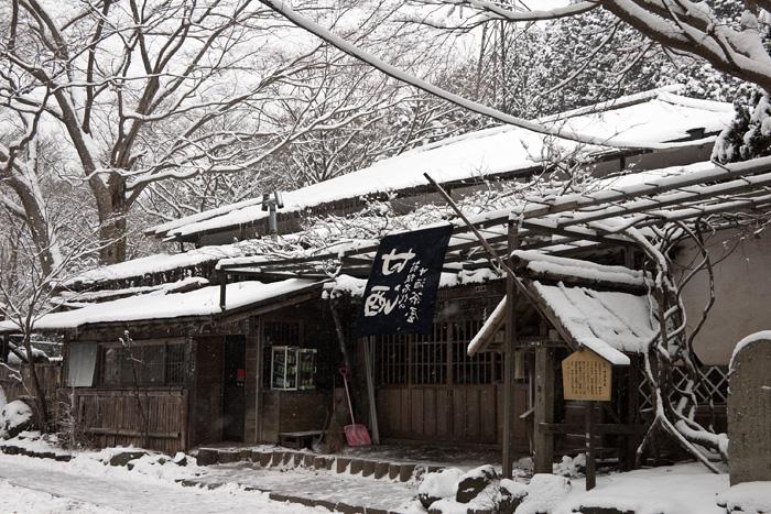 箱根甘酒茶屋旧店舗